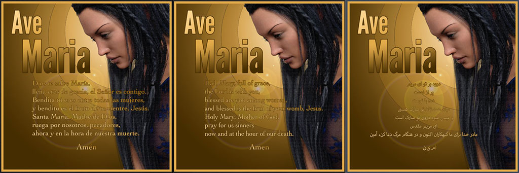 Ave Maria in English - Spanish - Persian.