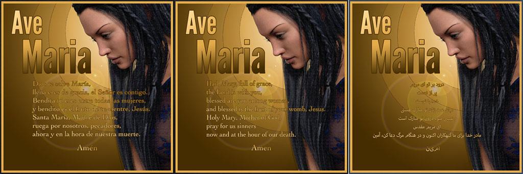 Ave Maria in English - Spanish - Persian.